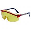 Защитные очки Авиатор Контраст 112212К