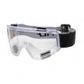 Защитные очки Сфера 137212О